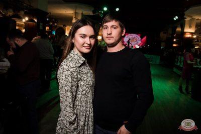 Группа «Мираж», 4 марта 2020 - Ресторан «Максимилианс» Уфа - 30