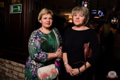 Группа «Мираж», 4 марта 2020 - Ресторан «Максимилианс» Уфа - 31