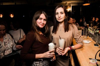 Группа «Мираж», 4 марта 2020 - Ресторан «Максимилианс» Уфа - 37