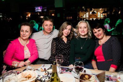 Группа «Мираж», 4 марта 2020 - Ресторан «Максимилианс» Уфа - 38