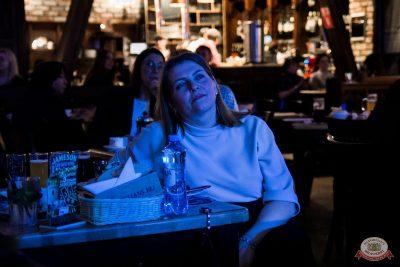 Группа «Мираж», 4 марта 2020 - Ресторан «Максимилианс» Уфа - 47