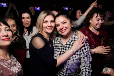 Группа «Мираж», 4 марта 2020 - Ресторан «Максимилианс» Уфа - 50