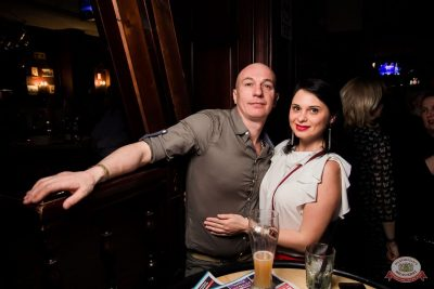 Группа «Мираж», 4 марта 2020 - Ресторан «Максимилианс» Уфа - 51