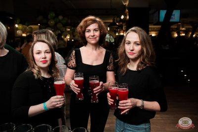 Международный женский день, 6 марта 2020 - Ресторан «Максимилианс» Уфа - 1