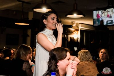 Международный женский день, 6 марта 2020 - Ресторан «Максимилианс» Уфа - 21