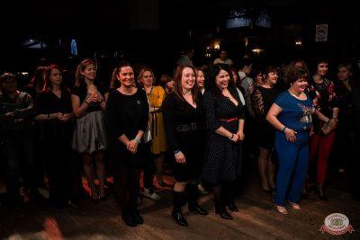 Международный женский день, 6 марта 2020 - Ресторан «Максимилианс» Уфа - 23