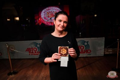 Международный женский день, 6 марта 2020 - Ресторан «Максимилианс» Уфа - 33