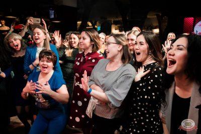 Международный женский день, 6 марта 2020 - Ресторан «Максимилианс» Уфа - 35