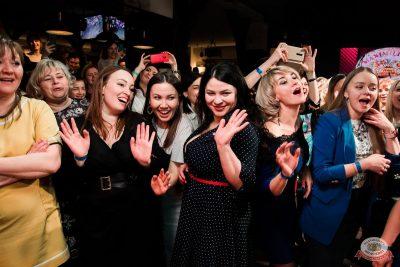 Международный женский день, 6 марта 2020 - Ресторан «Максимилианс» Уфа - 36