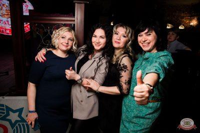 Международный женский день, 6 марта 2020 - Ресторан «Максимилианс» Уфа - 50