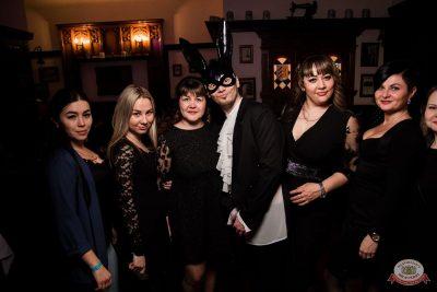Международный женский день, 6 марта 2020 - Ресторан «Максимилианс» Уфа - 54