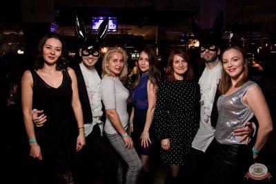 Международный женский день, 6 марта 2020 - Ресторан «Максимилианс» Уфа - 56