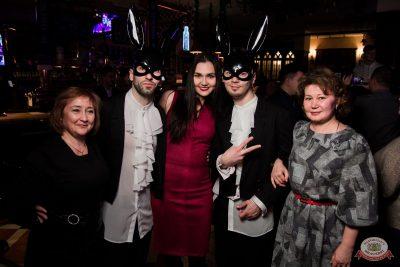 Международный женский день, 6 марта 2020 - Ресторан «Максимилианс» Уфа - 60
