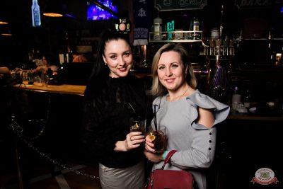Международный женский день, 6 марта 2020 - Ресторан «Максимилианс» Уфа - 64