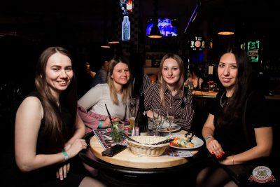 Международный женский день, 6 марта 2020 - Ресторан «Максимилианс» Уфа - 65