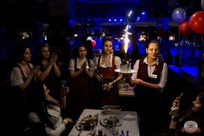 «Дыхание ночи»: «Пятница 13», 13 марта 2020 - Ресторан «Максимилианс» Уфа - 31