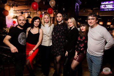 «Дыхание ночи»: «Пятница 13», 13 марта 2020 - Ресторан «Максимилианс» Уфа - 33