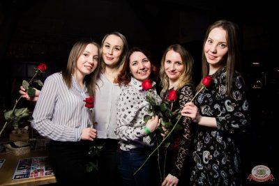 «Дыхание ночи»: «Пятница 13», 13 марта 2020 - Ресторан «Максимилианс» Уфа - 45