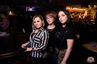 «Дыхание ночи»: «Пятница 13», 13 марта 2020 - Ресторан «Максимилианс» Уфа - 47