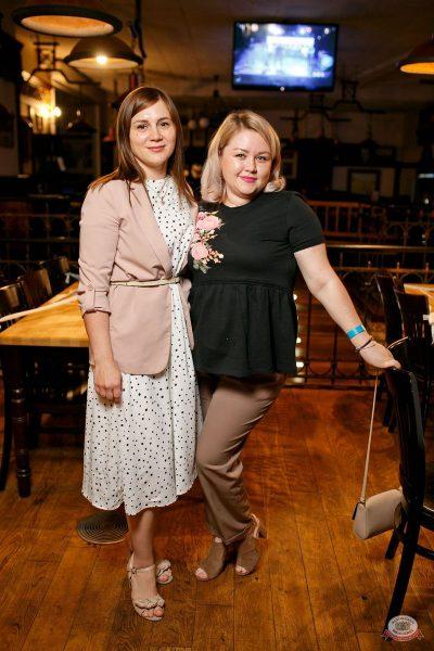 «Дискотека 80-х» с «Авторадио», 21 мая 2021 - Ресторан «Максимилианс» Уфа - 29
