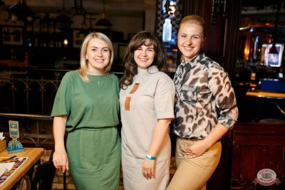 «Дискотека 80-х» с «Авторадио», 21 мая 2021 - Ресторан «Максимилианс» Уфа - 30