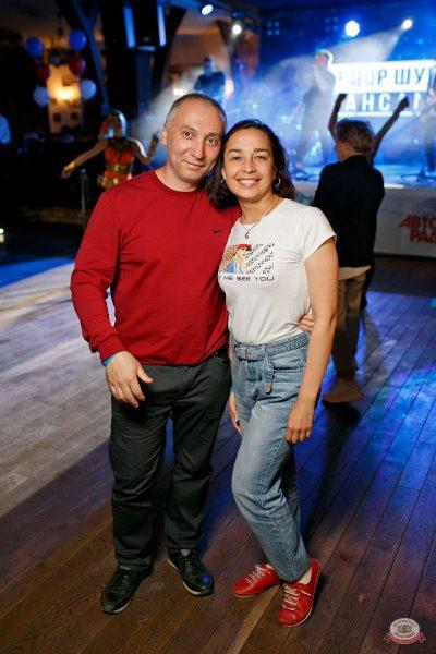 «Дискотека 80-х» с «Авторадио», 21 мая 2021 - Ресторан «Максимилианс» Уфа - 31