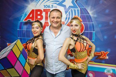 «Дискотека 80-х» с «Авторадио», 21 мая 2021 - Ресторан «Максимилианс» Уфа - 5