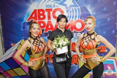 «Дискотека 80-х» с «Авторадио», 21 мая 2021 - Ресторан «Максимилианс» Уфа - 6