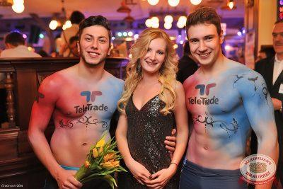 Международный Женский день, 8 марта 2014 - Ресторан «Максимилианс» Уфа - 01