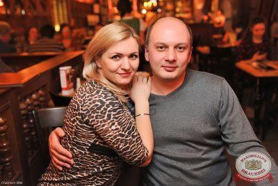 Международный Женский день, 8 марта 2014 - Ресторан «Максимилианс» Уфа - 06