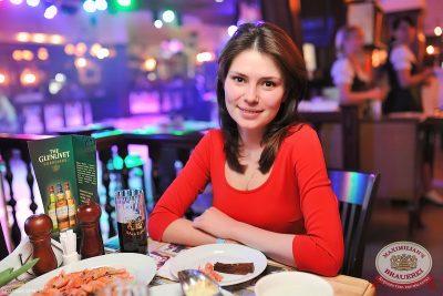 Международный Женский день, 8 марта 2014 - Ресторан «Максимилианс» Уфа - 08