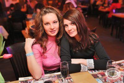 Международный Женский день, 8 марта 2014 - Ресторан «Максимилианс» Уфа - 09