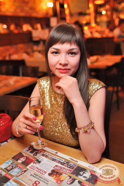 Международный Женский день, 8 марта 2014 - Ресторан «Максимилианс» Уфа - 10