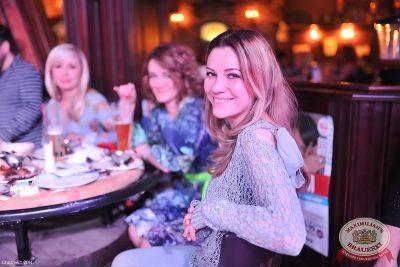 Международный Женский день, 8 марта 2014 - Ресторан «Максимилианс» Уфа - 12