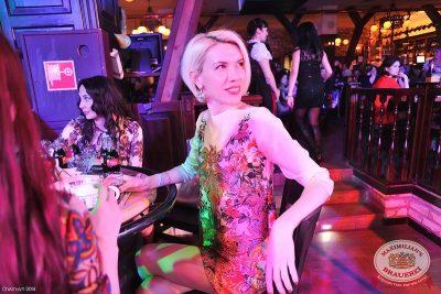 Международный Женский день, 8 марта 2014 - Ресторан «Максимилианс» Уфа - 15