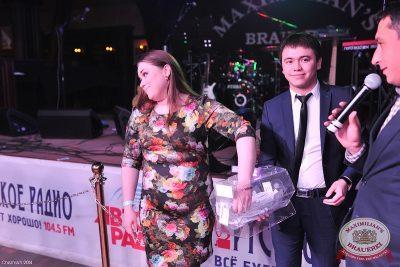 Международный Женский день, 8 марта 2014 - Ресторан «Максимилианс» Уфа - 16