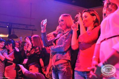 Международный Женский день, 8 марта 2014 - Ресторан «Максимилианс» Уфа - 27