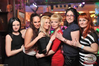 Международный Женский день, 8 марта 2014 - Ресторан «Максимилианс» Уфа - 28