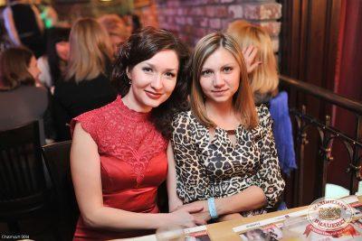 Международный Женский день, 8 марта 2014 - Ресторан «Максимилианс» Уфа - 30
