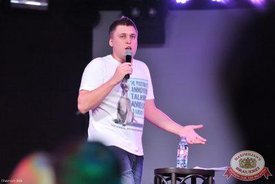 Александр Незлобин, 15 марта 2014 - Ресторан «Максимилианс» Уфа - 01