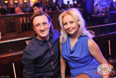 Александр Незлобин, 15 марта 2014 - Ресторан «Максимилианс» Уфа - 05