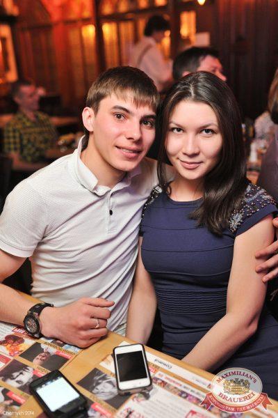 Александр Незлобин, 15 марта 2014 - Ресторан «Максимилианс» Уфа - 10
