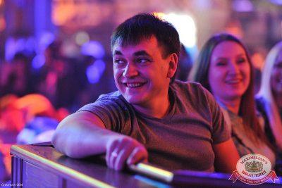 Александр Незлобин, 15 марта 2014 - Ресторан «Максимилианс» Уфа - 15