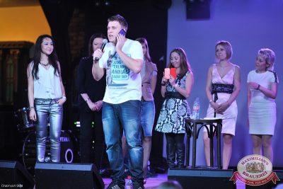 Александр Незлобин, 15 марта 2014 - Ресторан «Максимилианс» Уфа - 16