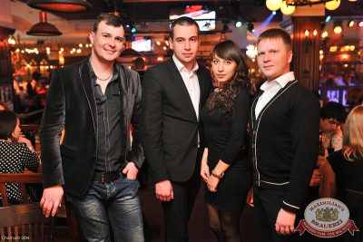 Александр Незлобин, 15 марта 2014 - Ресторан «Максимилианс» Уфа - 26