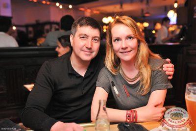 Александр Незлобин, 15 марта 2014 - Ресторан «Максимилианс» Уфа - 9