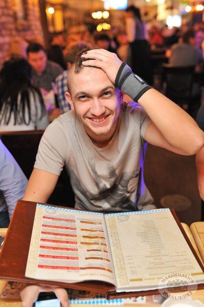 Александр Незлобин, 3 ноября 2013 - Ресторан «Максимилианс» Уфа - 03