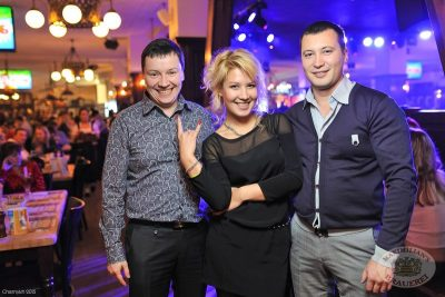 Александр Незлобин, 3 ноября 2013 - Ресторан «Максимилианс» Уфа - 10