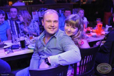 Александр Незлобин, 3 ноября 2013 - Ресторан «Максимилианс» Уфа - 13