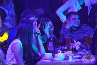 Александр Незлобин, 3 ноября 2013 - Ресторан «Максимилианс» Уфа - 19